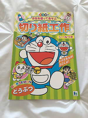 Brand New Doraemon Paper Craft Book