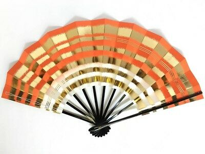 Vintage Japanese Geisha Odori 'Maiogi' Folding Dance Fan from Kyoto: SeptC
