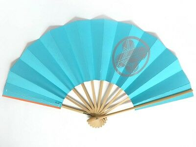 Vintage Japanese Geisha Odori 'Maiogi' Folding Dance Fan from Kyoto: SeptI