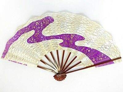 Vintage Japanese Geisha Odori 'Maiogi' Folding Dance Fan from Kyoto: SeptR