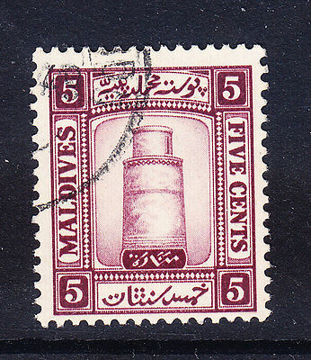 MALDIVES 1933 SG14A 5c mauve - watermark upright - very fine used. Catalogue £10
