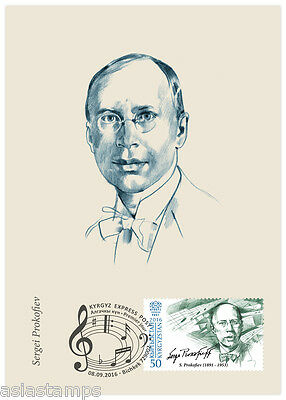 Maximum card. Great Musicians. Sergei Prokofiev. Kyrgyz Express Post 2016
