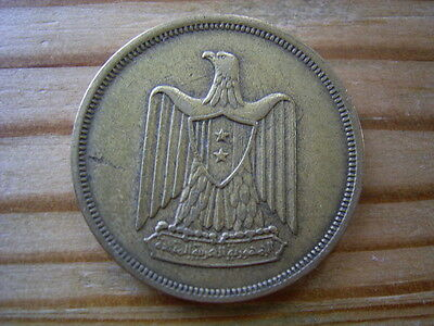 1960 United Arab Republic  10 Milliemes Coin Collectable