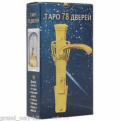Tarot of the 78 Doors 6 Languages New Sealed MINI Size 79 Cards Deck FREE TRACK