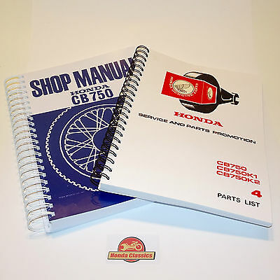 Honda Factory Workshop Shop Manual + Parts List Book CB750, Reproduction. HWM102