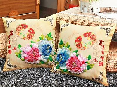 2 PC DIY Handmade Floral Goldfish Ribbon Embroidery Pillow Cover Coffee Square