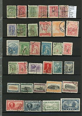 Stamps Lot  Greece Used    (L10938)