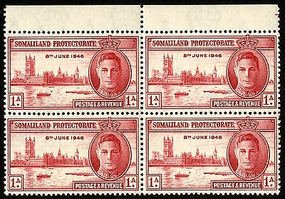 Somaliland - SG 117a - 1946 - Victory - 1a. carmine Block of 4 with Dots Flaw