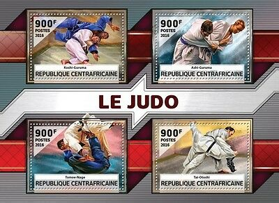 Z08 IMPERFORATED CA16509a CENTRAL AFRICA 2016 Judo MNH