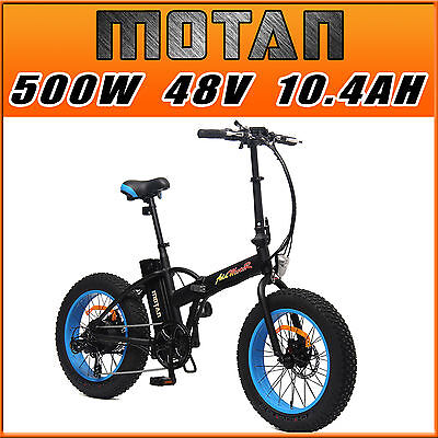 Addmotor MOTAN M-150 Folding Electric Bicycle 500W 48V 7 Speeds Fat Tire Blue