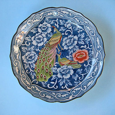 JAPAN STUDIO PORCELAIN DISH Signed Peacock Peony Flower Gold embossed blue white