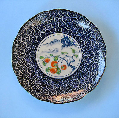 RETRO JAPAN PIN DISH Signed Studio Porcelain Traditional Plum tree Mountains