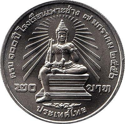"Thailand 20 Baht 2013 ""100 Years of Poh Chang College of Arts and Crafts"""