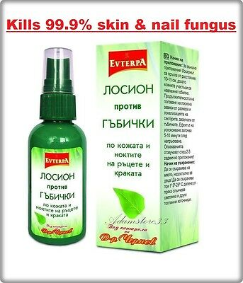 TOP PRICE Fungal treatment lotion kills 99.9% skin & nail fungus & toes care