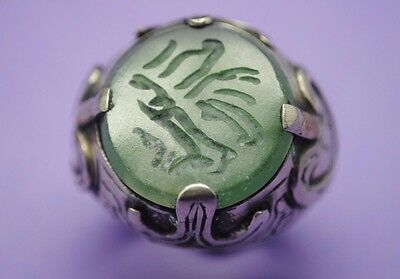 Post Medieval Islamic silver ring with stone seal insert