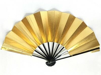 Vintage Japanese Geisha Odori 'Maiogi' Folding Dance Fan from Kyoto: Design JULM