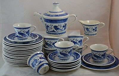 Royal Copenhagen Alumina Peacock Tea Set RC024 Blue 33pc RARE Pattern