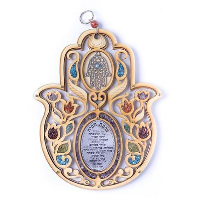 Evil Eye Hand Of Fatima Wood Floral Wall Hanging Plaque Hamsa Home Blessing Gift