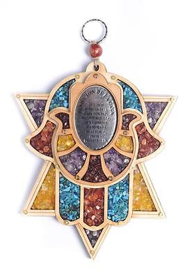 Decorative Wooden Star Of David Wall Hanging Judaica Gift Hamsa Home Blessing