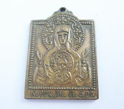 Antique Russian Christian Small Kursk Root Icon The Mother Of God Charm Pendant