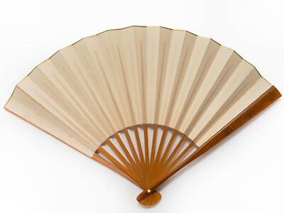 Unused Small Vintage Japanese 'Sensu' Folding Fan: SeptK