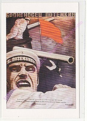 CPM REPRODUCTION AFFICHE du film d Eisenstein Le Cuirassé Potemkine