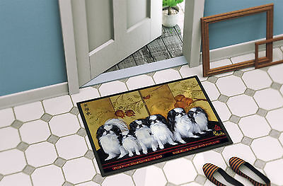 Japanese Chin Tea House Indoor or Outdoor Mat 24x36