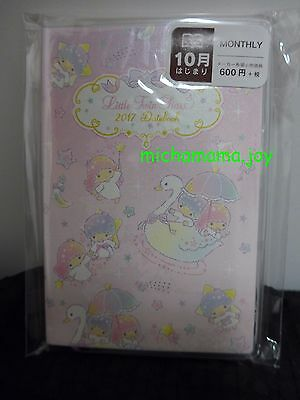 Sanrio Little Twin Stars  2017 Schedule pocket size pink A6 Pink & Purple colour