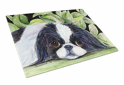 Carolines Treasures  SS8322LCB Japanese Chin Glass Cutting Board Large