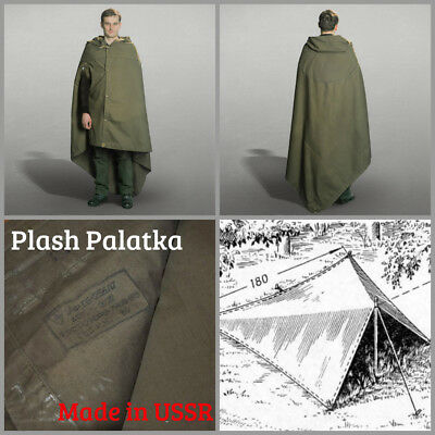 USSR Army Military Rain Coat Cloak Tent Poncho Russian Soldier Plash Palatka OTK
