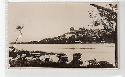 Uncaptioned picture postcard of the Summer Palace (Yiheyuan) in Beijing (C21045)
