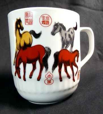 "Horse Pony Lover's Coffee Mug/Soup Bowl Japanese Rare 5"" Tall"