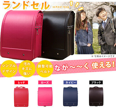 New Japanese Style School Bag Satchel RANDOSERU PU Leather 4 Colors with Cover