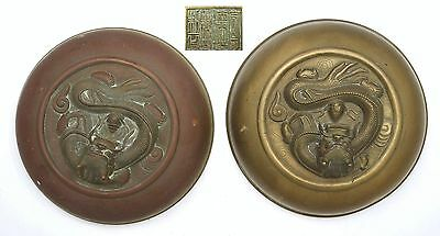 2 Late 19th Century Chinese Bronze Relief Dragon Box Xuande  NOT CENSER 3700Gram