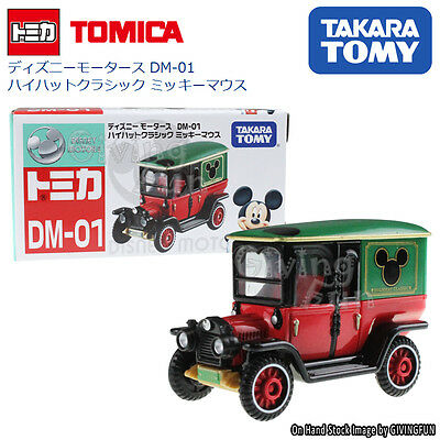 GENUINE TOMY TOMICA Disney Motors DM-01 Mickey Mouse High Hat Classic Car Truck