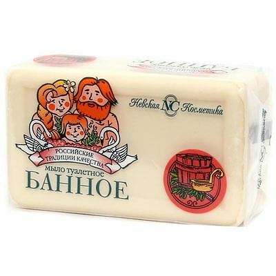 Traditional Russian Bath Bar Soap for Body 140g