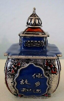 Metal Snuff Bottle with Enamel Trim in Blues and Reds-Marked on the Bottom