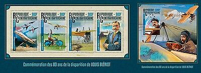 Z08 IMPERFORATED CA16201ab CENTRAL AFRICA 2016 Louis Bleriot MNH Set