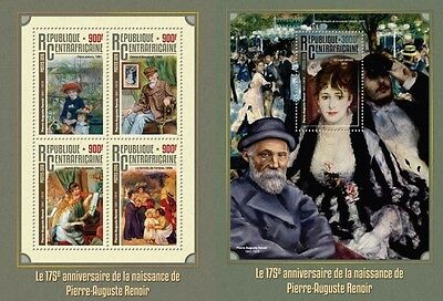 Z08 IMPERFORATED CA16311ab CENTRAL AFRICA 2016 Pierre-Auguste Renoir MNH Set