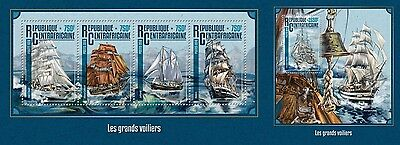 Z08 IMPERFORATED CA16210ab CENTRAL AFRICA 2016 Tall ships MNH Set