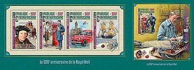 Z08 IMPERFORATED CA16207ab CENTRAL AFRICA 2016 Royal Mail MNH Set