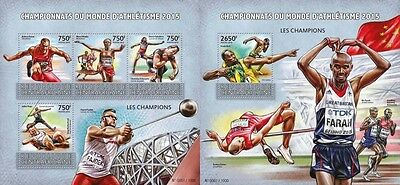 Z08 IMPERFORATED CA15624ab CENTRAL AFRICA 2015 Athletics 2015 MNH Set