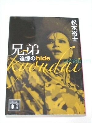 hide X-Japan Brother Kyodai Japanese essay Book Paperback Hideto Matsumoto