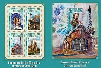 Z08 IMPERFORATED CA16312ab CENTRAL AFRICA 2016 Antoni Gaudi MNH Set
