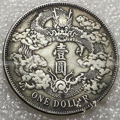 1PC Vintage Elaborate Old Distinctive Chinese YI YUAN Copper Ching Coin F544