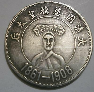 1PC Empress Dowager Chinese Silver Dollar Vintage Coins Copy One Dollar Plate