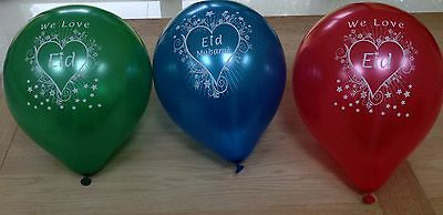 Pack 10 Eid Round Balloons Happy Decoration Gift Party Islam Celebration Mubarak