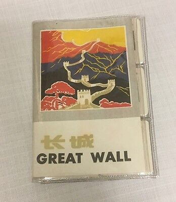 The Great Wall Vacation Slides Travel Vintage China Souvenir Book Mid century