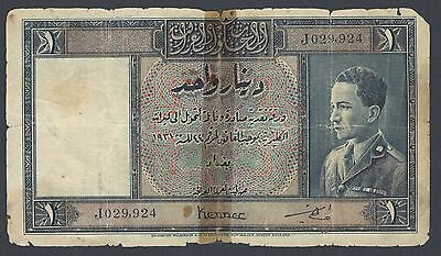 Iraq King Ghazi One Dinar 1931 (1942) P9b Issued note