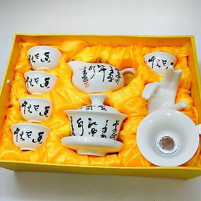 Gaiwan  Chinese Calligraphy White Tea Set 13 Pcs With Gift Box Best Seller